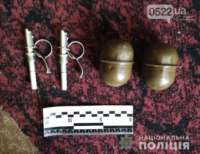 На Кіровоградщині затримали групу злочинців, які скоїли розбійний напад, фото-2