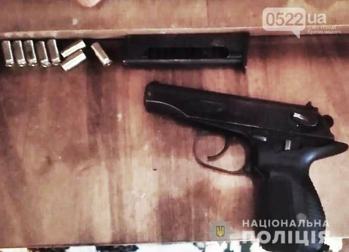 На Кіровоградщині затримали групу злочинців, які скоїли розбійний напад, фото-1