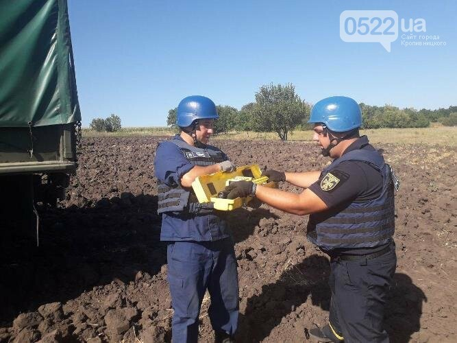 На Кіроворадщині знайшли активнo-реактивний снаряд Nebelwerfer (ФОТО), фото-2
