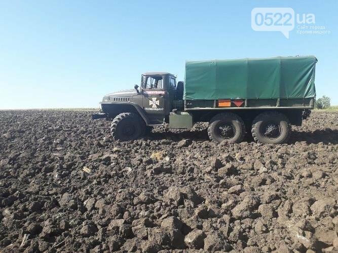 На Кіроворадщині знайшли активнo-реактивний снаряд Nebelwerfer (ФОТО), фото-3