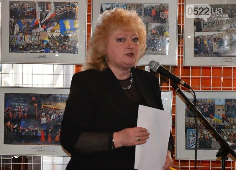 У Кропивницькому нові керівники філармонії та наукової бібліотеки, фото-1
