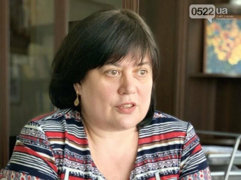 У Кропивницькому нові керівники філармонії та наукової бібліотеки, фото-2