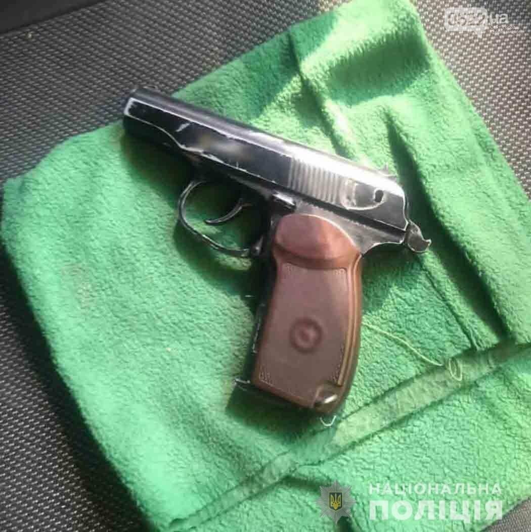 Що поліція Кропивницького знайшла у звичайній сумці?, фото-1