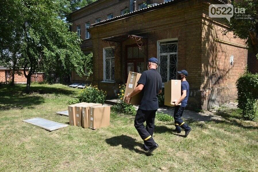 Кіровоградське управління ДСНС надало допомогу лабораторному центру, фото-1