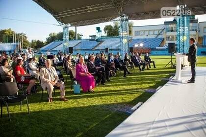 Стрижаков з відвертою промовою виступив на стадіоні «Зірка» у Кропивницькому (ВІДЕО), фото-1