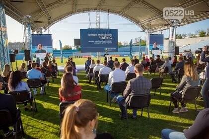 Стрижаков з відвертою промовою виступив на стадіоні «Зірка» у Кропивницькому (ВІДЕО), фото-5