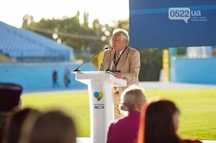 Стрижаков з відвертою промовою виступив на стадіоні «Зірка» у Кропивницькому (ВІДЕО), фото-4