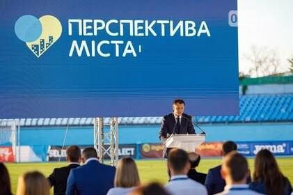 Стрижаков з відвертою промовою виступив на стадіоні «Зірка» у Кропивницькому (ВІДЕО), фото-2