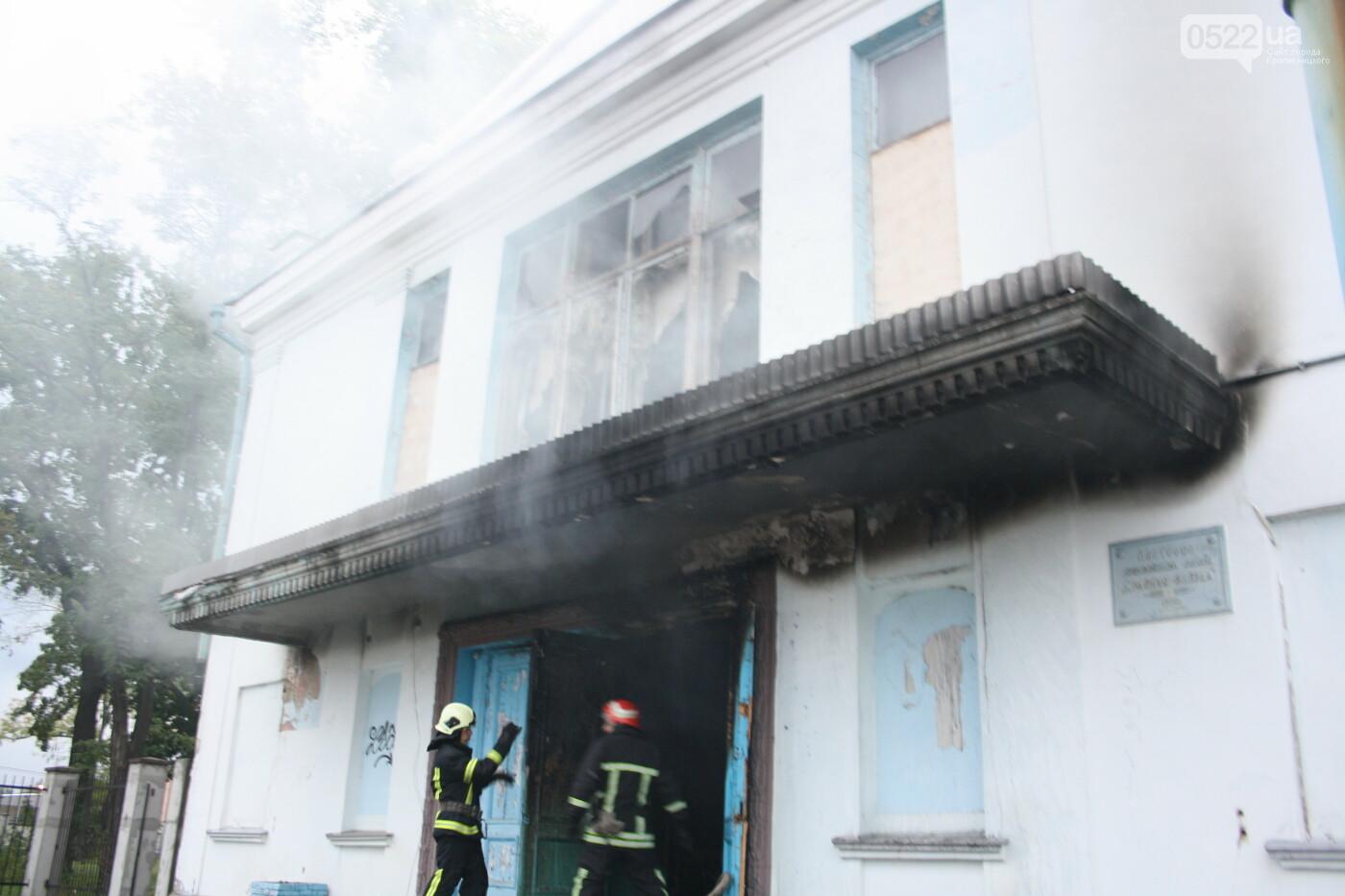 Церква спалахнула невірою, фото-2