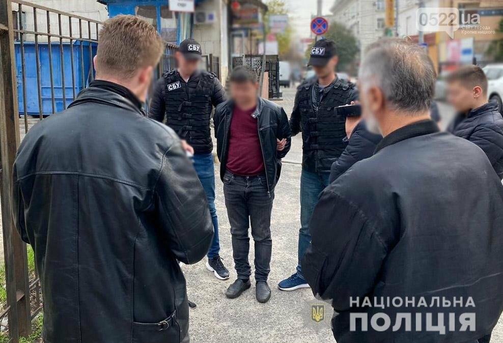 Підкуп у Кропивницькому: 500 гривень - ціна нашого голосу, фото-1