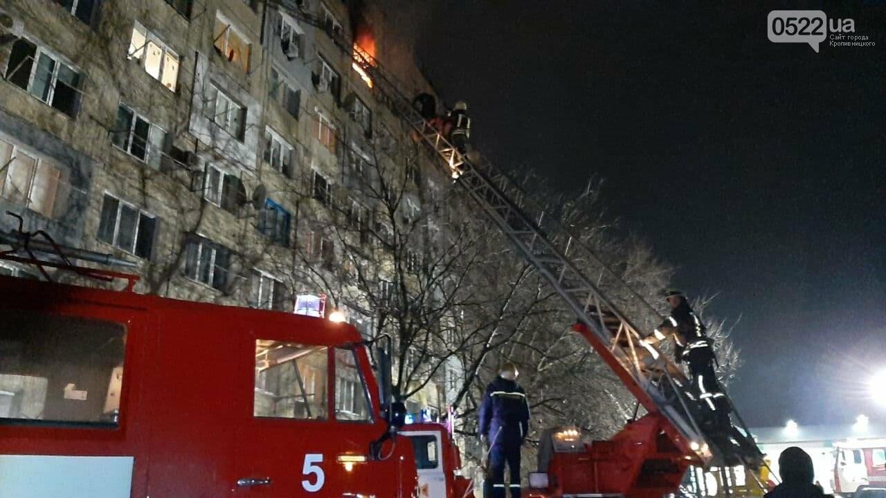 Останні новини про нічну пожежу, фото-1