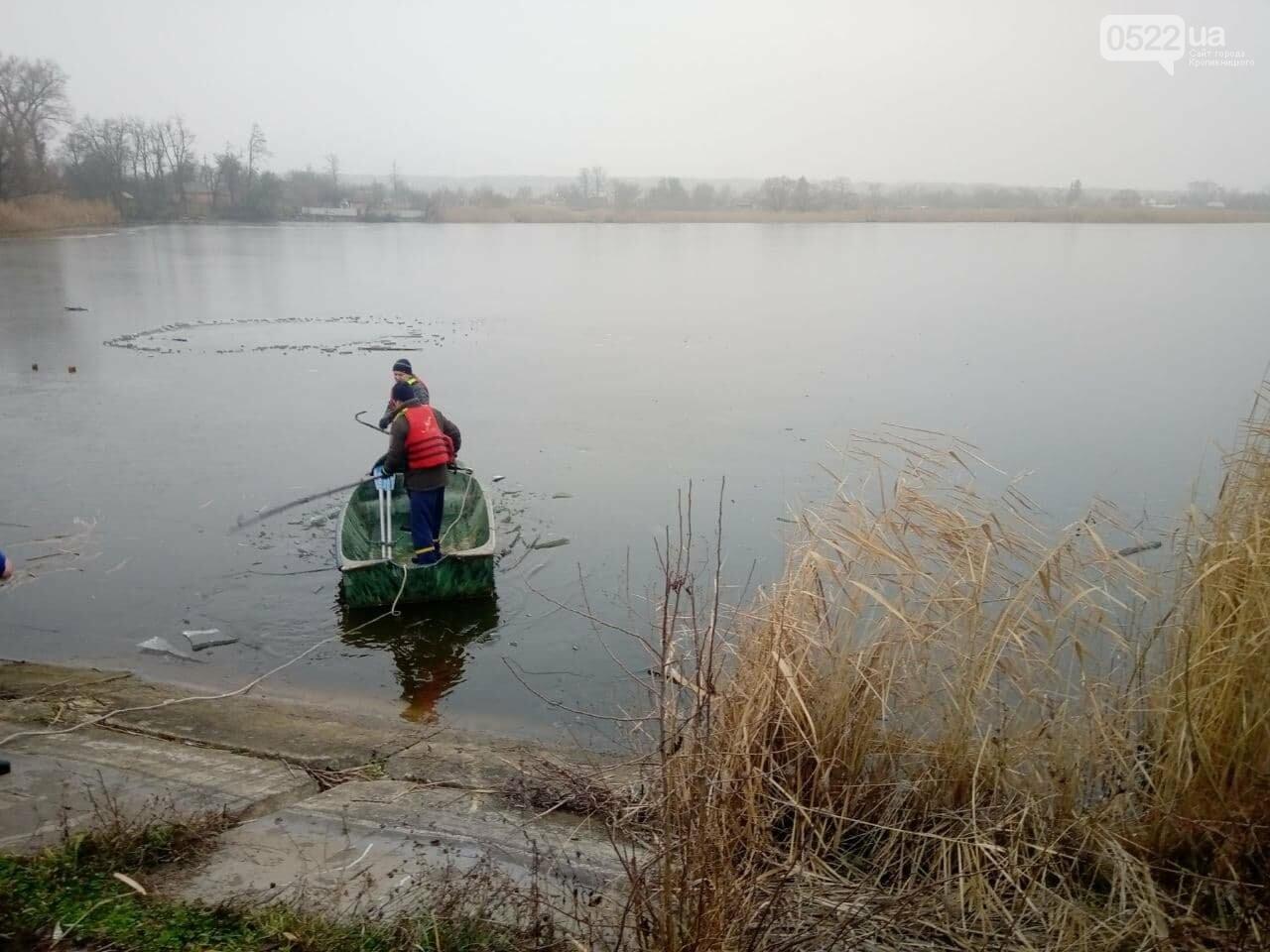 На Кіровоградщині потонув 21-річний хлопчина, фото-1