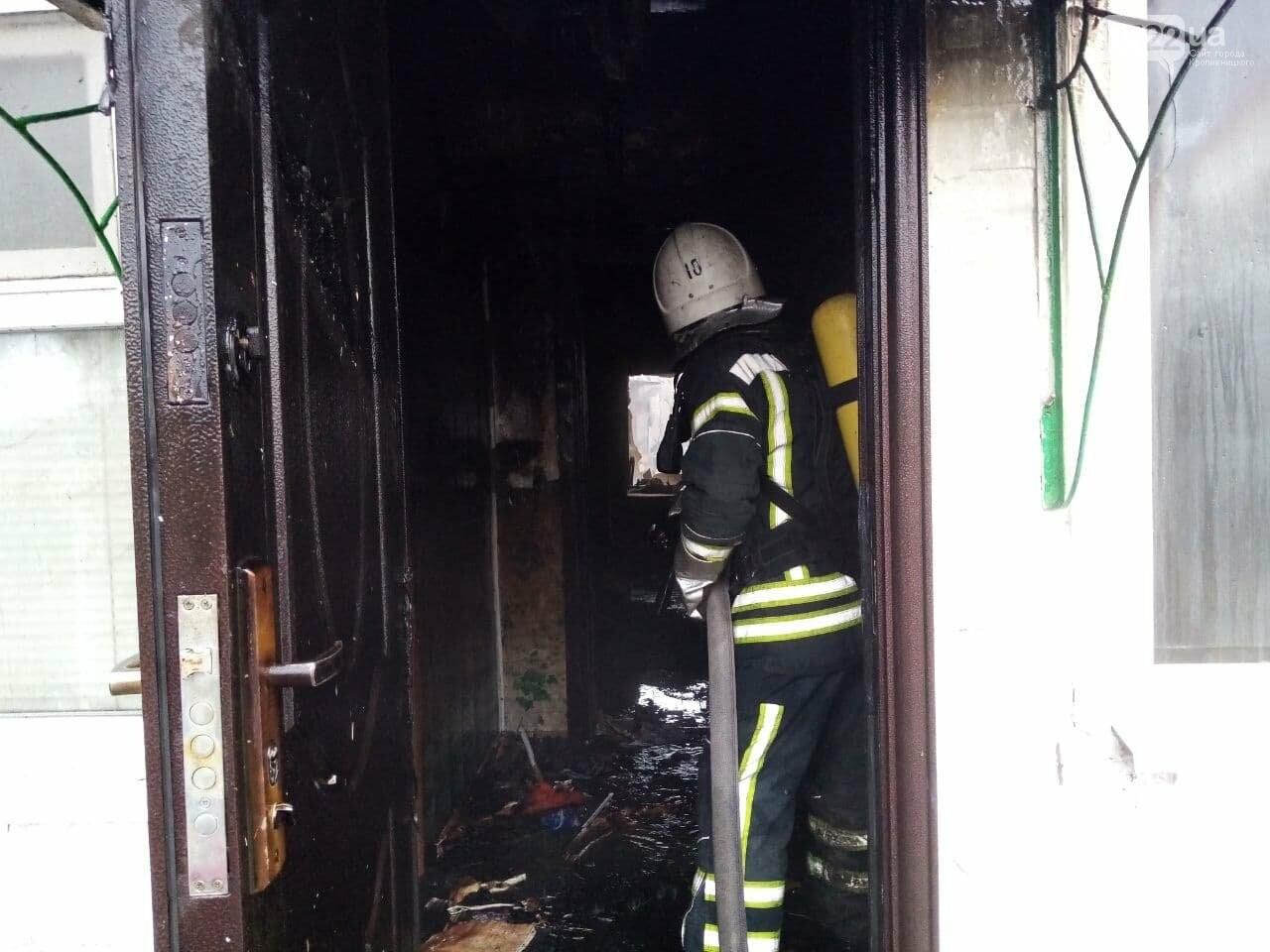 Спалах нових пожеж на Кіровоградщині: загинула 95-річна жінка, фото-1