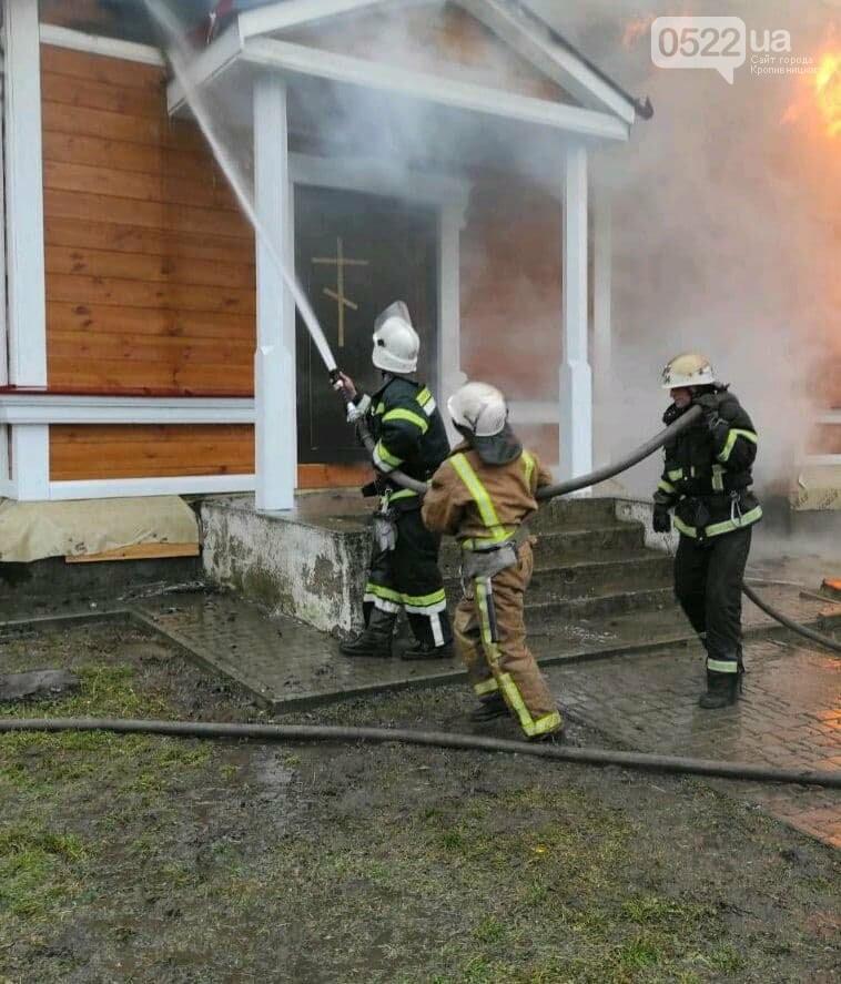 Купола у вогні: на Кіровоградщині зайнялась цеква на Різдво, фото-1