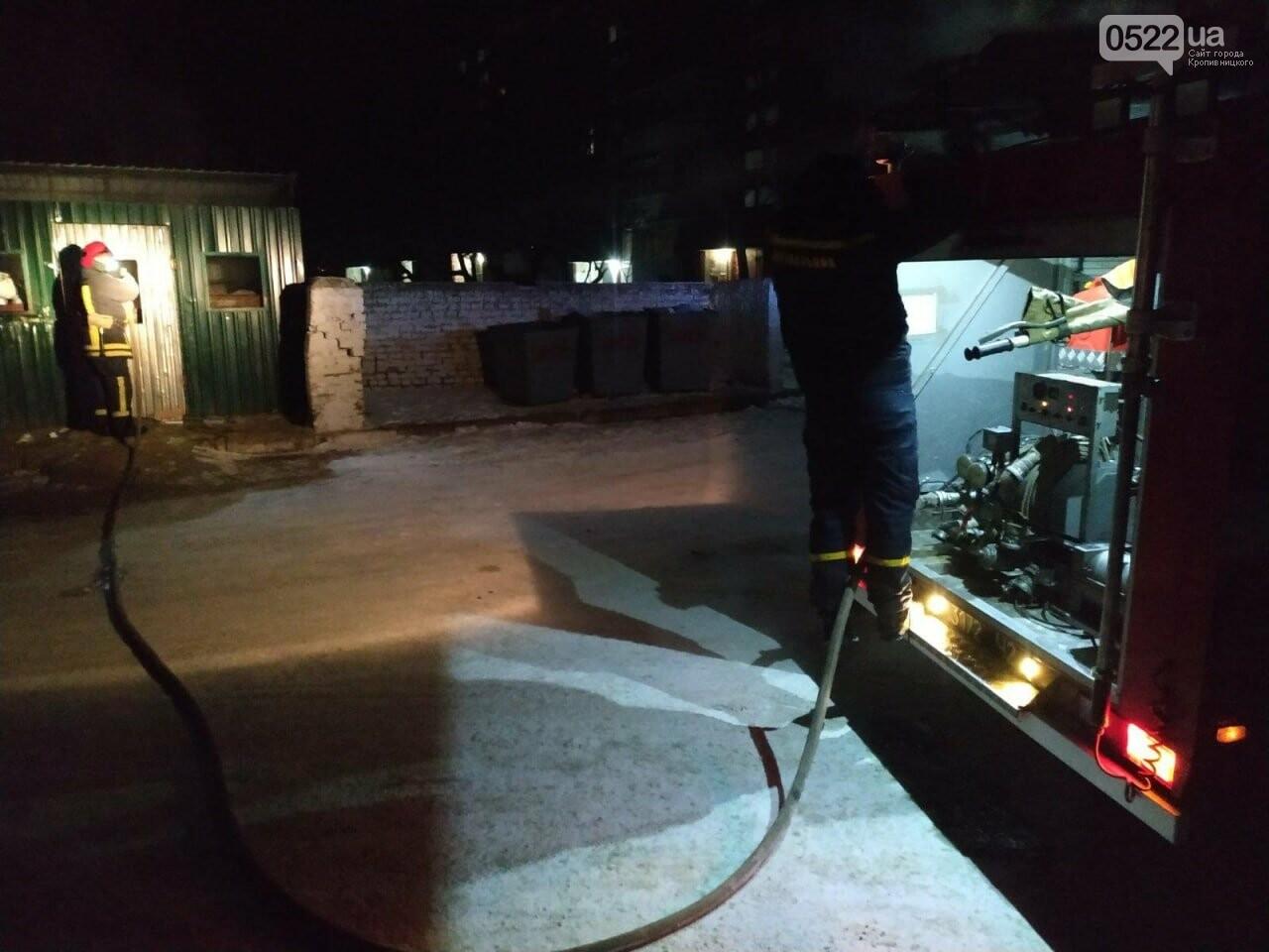 Пожежа на Кіровоградщині: громадянин отримав опіками ніг середньої тяжкості , фото-1