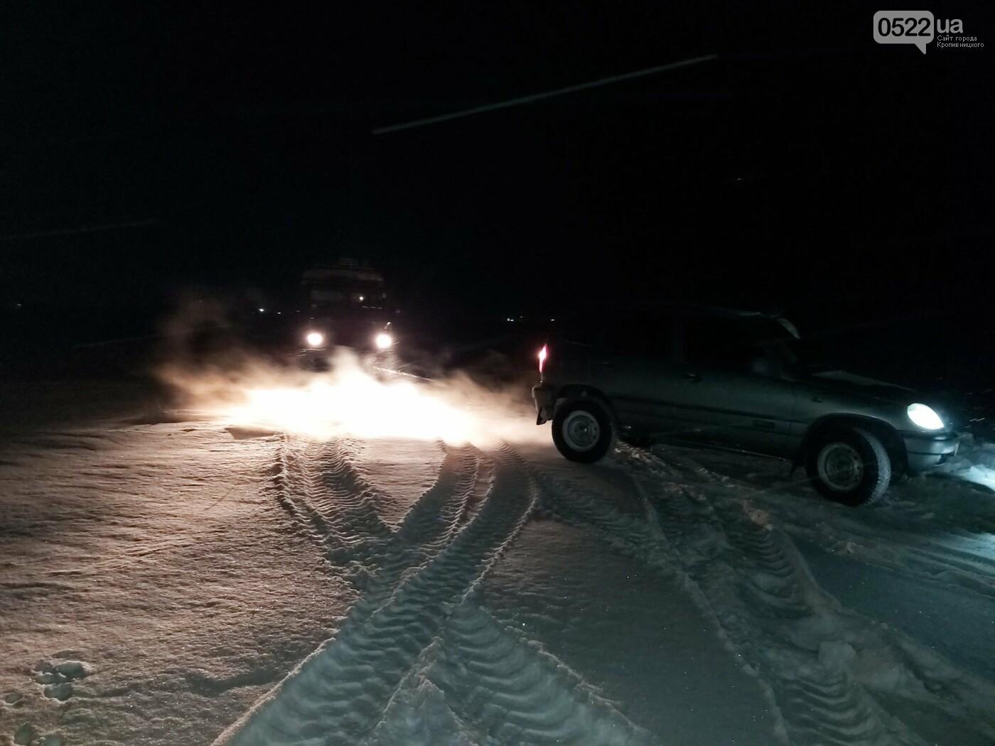 Погодні умови змусили рятувальників 5 разів виїжджати на допомогу водіям, фото-2