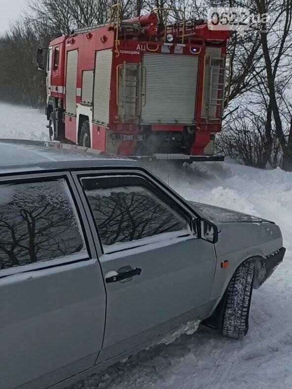 Погодні умови змусили рятувальників 5 разів виїжджати на допомогу водіям, фото-1