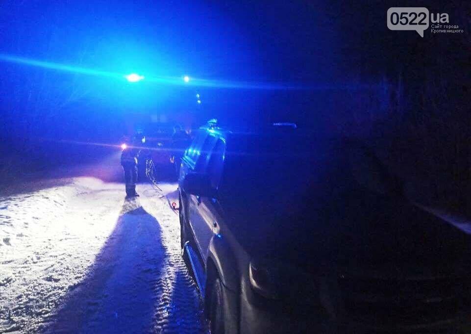 Рятувальники Кіровоградщини 4 рази надавали допомогу водіям, фото-1