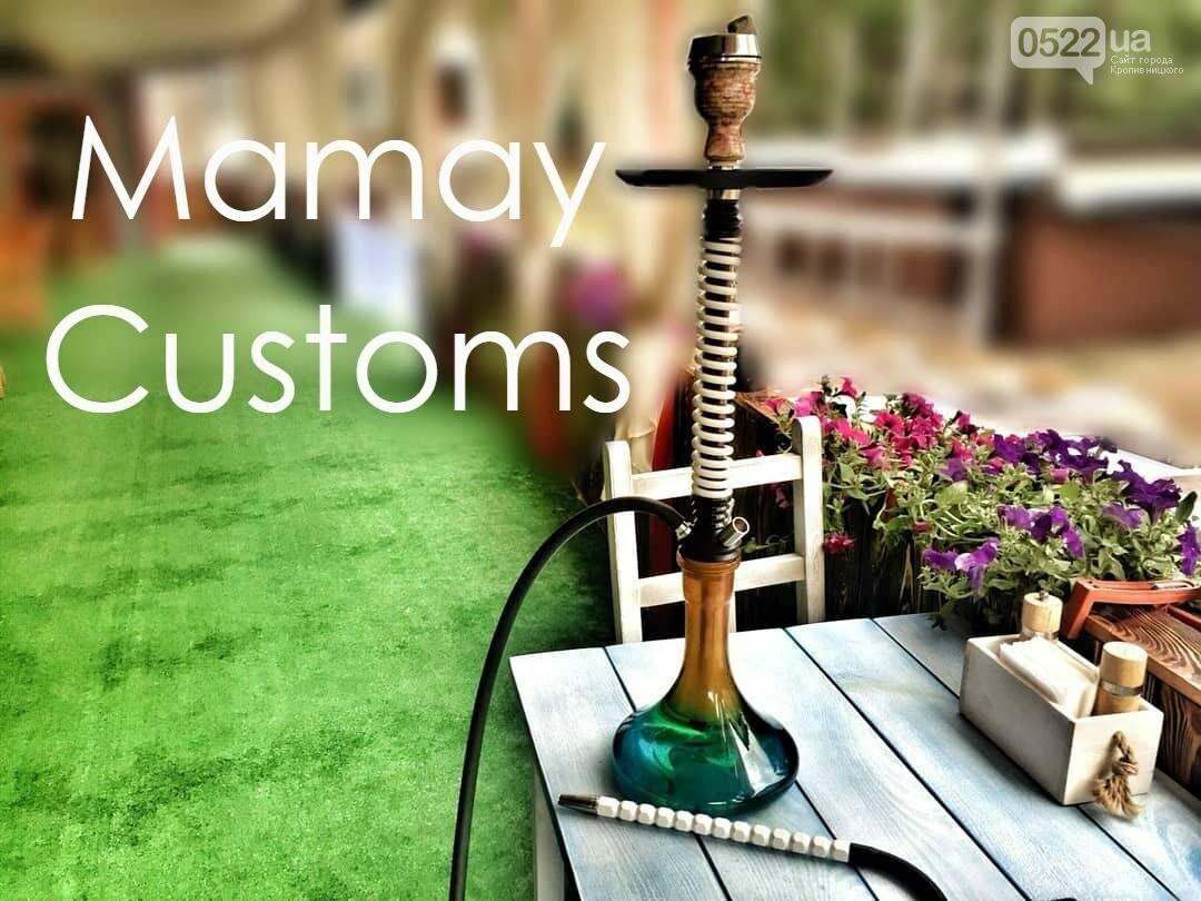 Де знайти магазин кальянів з чудовим асортиментом кальянів бренду Mamay Customs?, фото-1