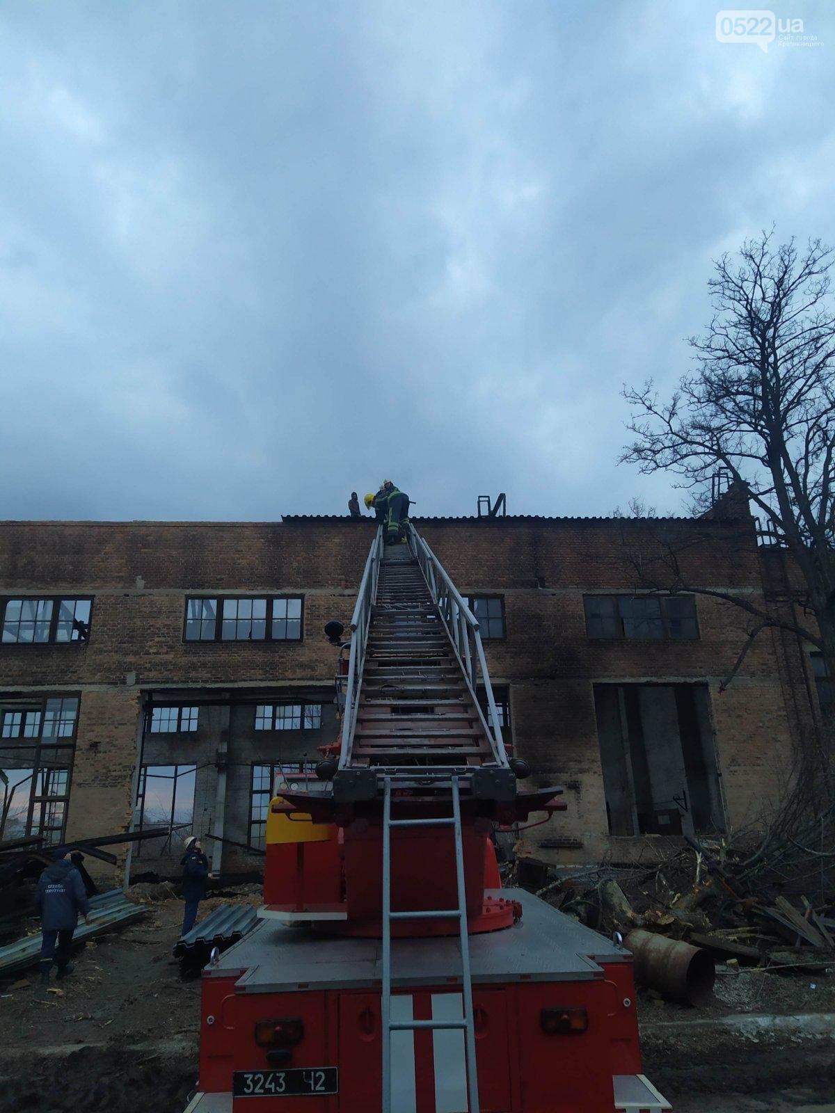 Рятувальники витягли чоловіка з-під металевої пастки, фото-1