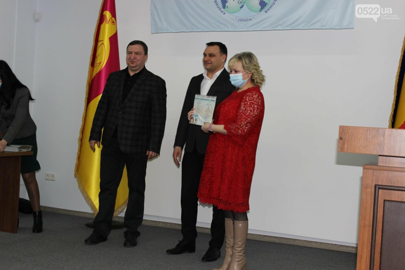 У Кропивницькому відбулась знакова подія - вручення дипломів магістрам, фото-4