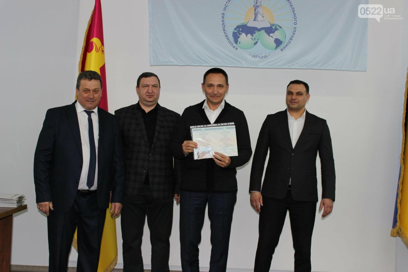 У Кропивницькому відбулась знакова подія - вручення дипломів магістрам, фото-1