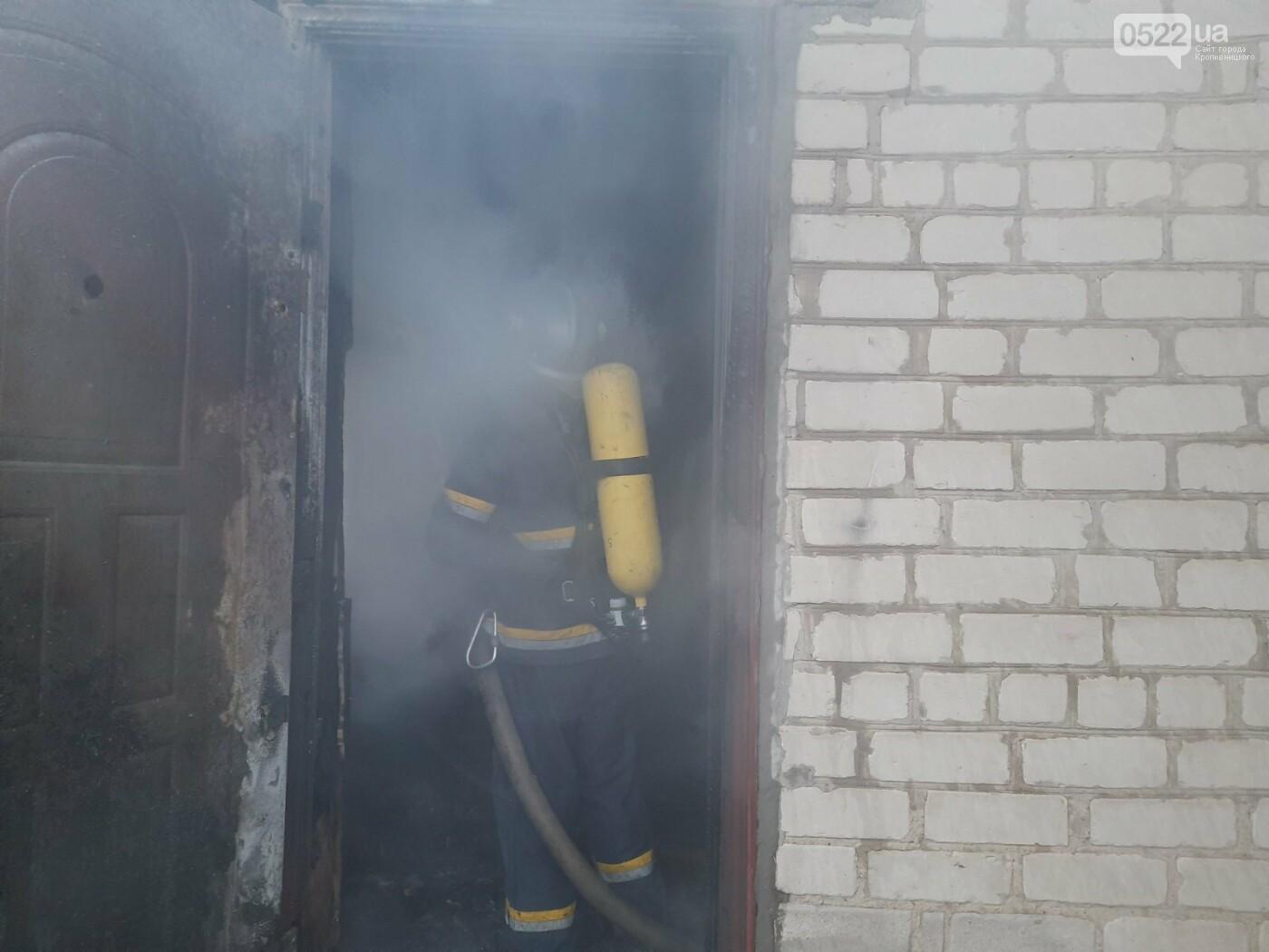 Рятувальники повідомляють про пожежу у приватному секторі, фото-1