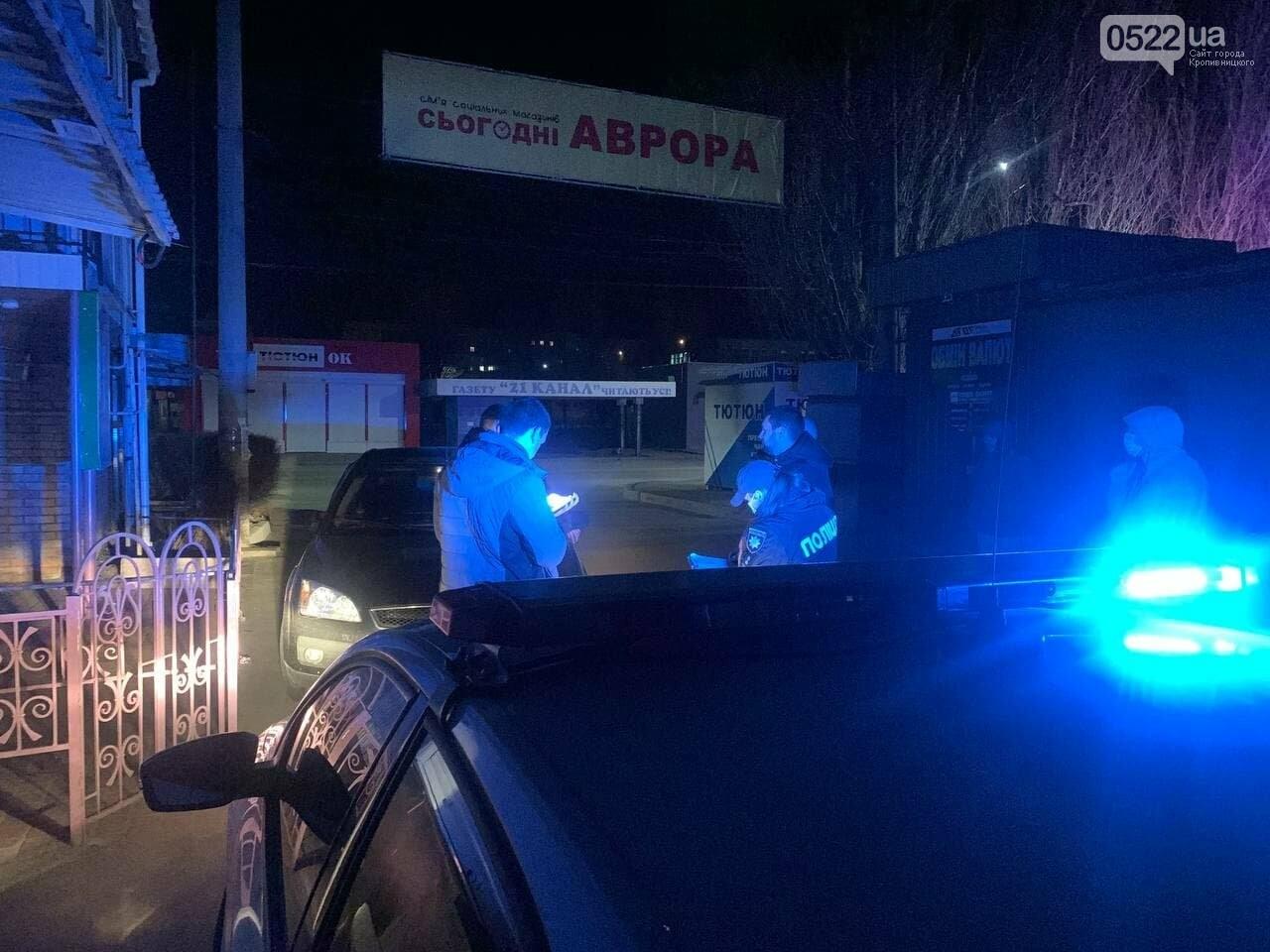 У затриманого поліцією водія норма алкоголю в крові перевищена в 10 разів, фото-1