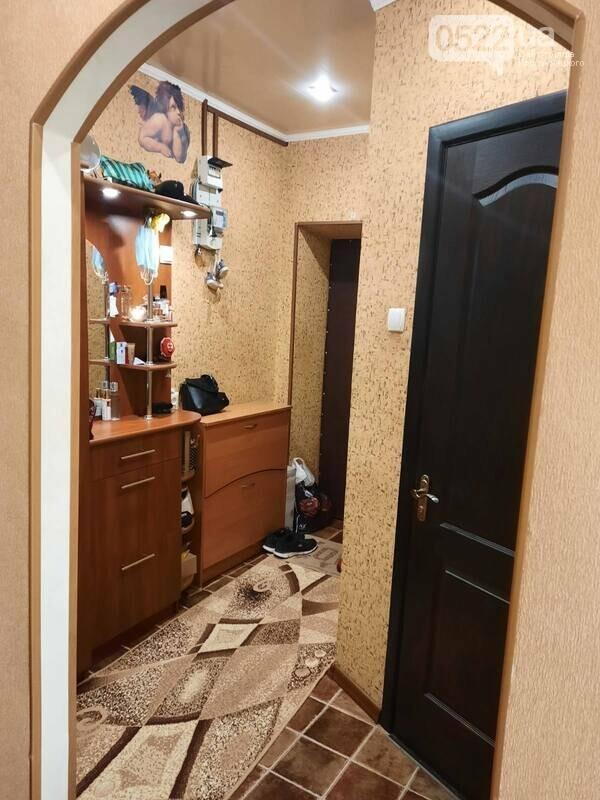Пошук житла на Кіровоградщині: підібрані кращі варіанти, фото-3