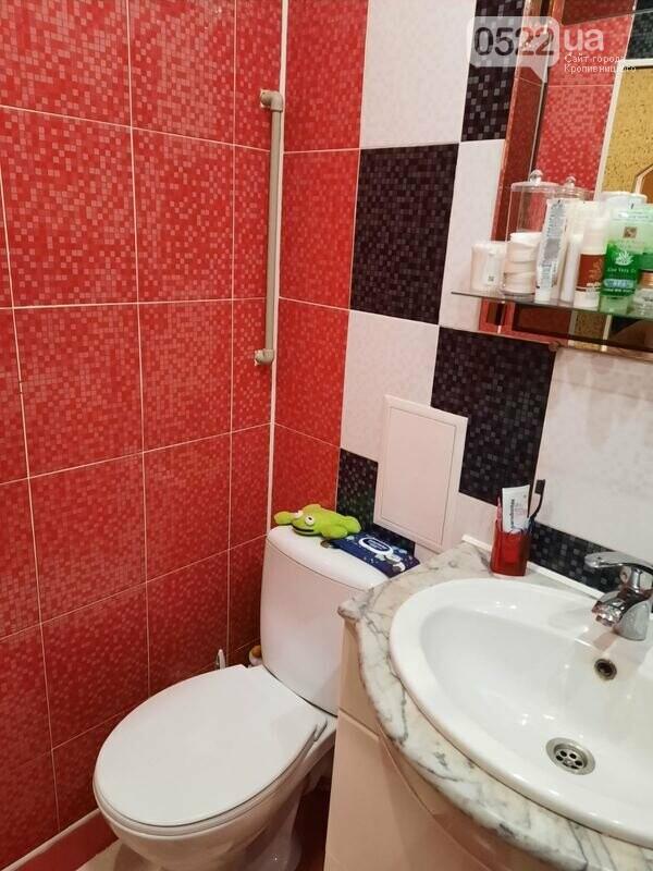 Пошук житла на Кіровоградщині: підібрані кращі варіанти, фото-2
