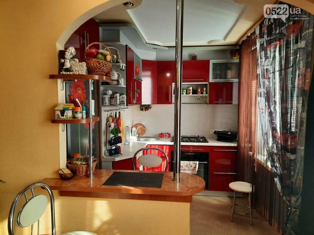 Пошук житла на Кіровоградщині: підібрані кращі варіанти, фото-6