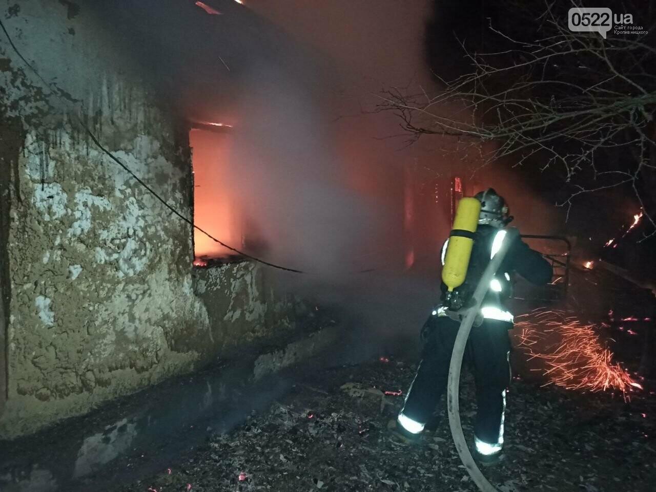 Спалах нових пожеж на Кіровоградщині: дві жінки госпіталізовані, фото-3