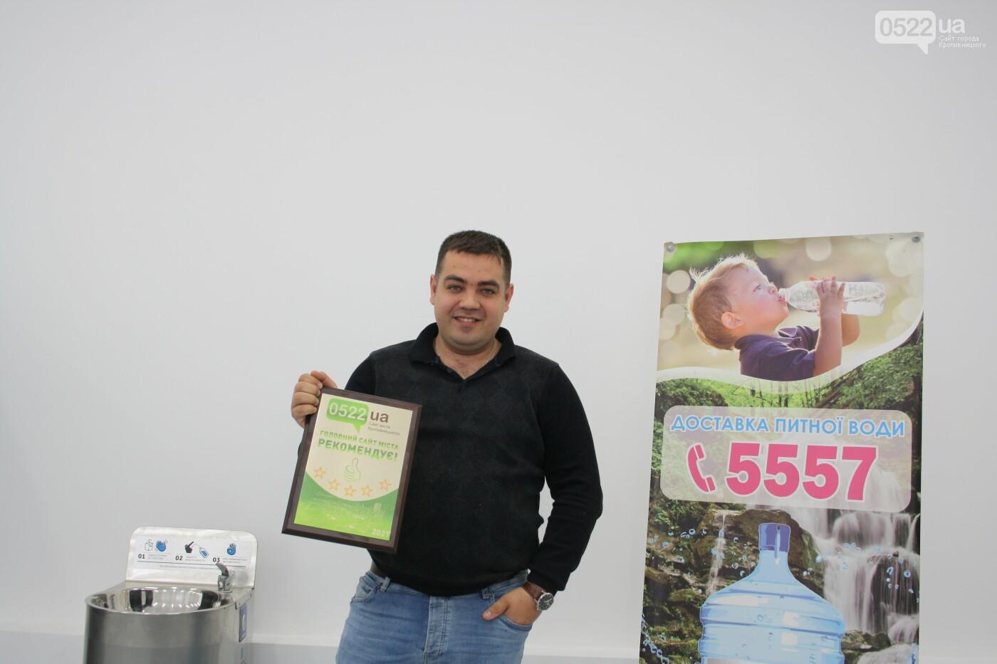 """0522 Рекомендує кожному сервіс доставки води """"Здорова вода"""" у Кропивницькому, фото-2"""