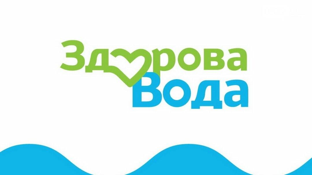 """0522 Рекомендує кожному сервіс доставки води """"Здорова вода"""" у Кропивницькому, фото-1"""
