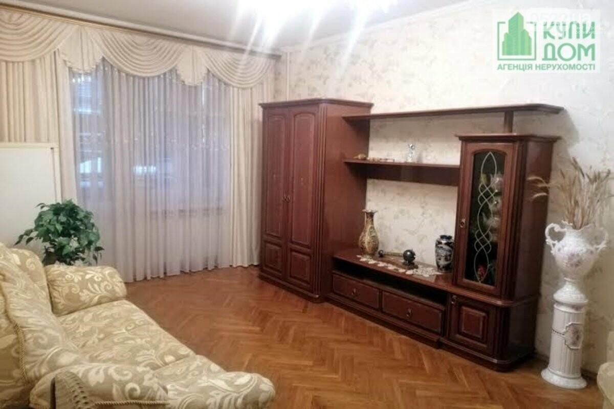Пошук житла на Кіровоградщині: підібрані кращі варіанти, фото-1