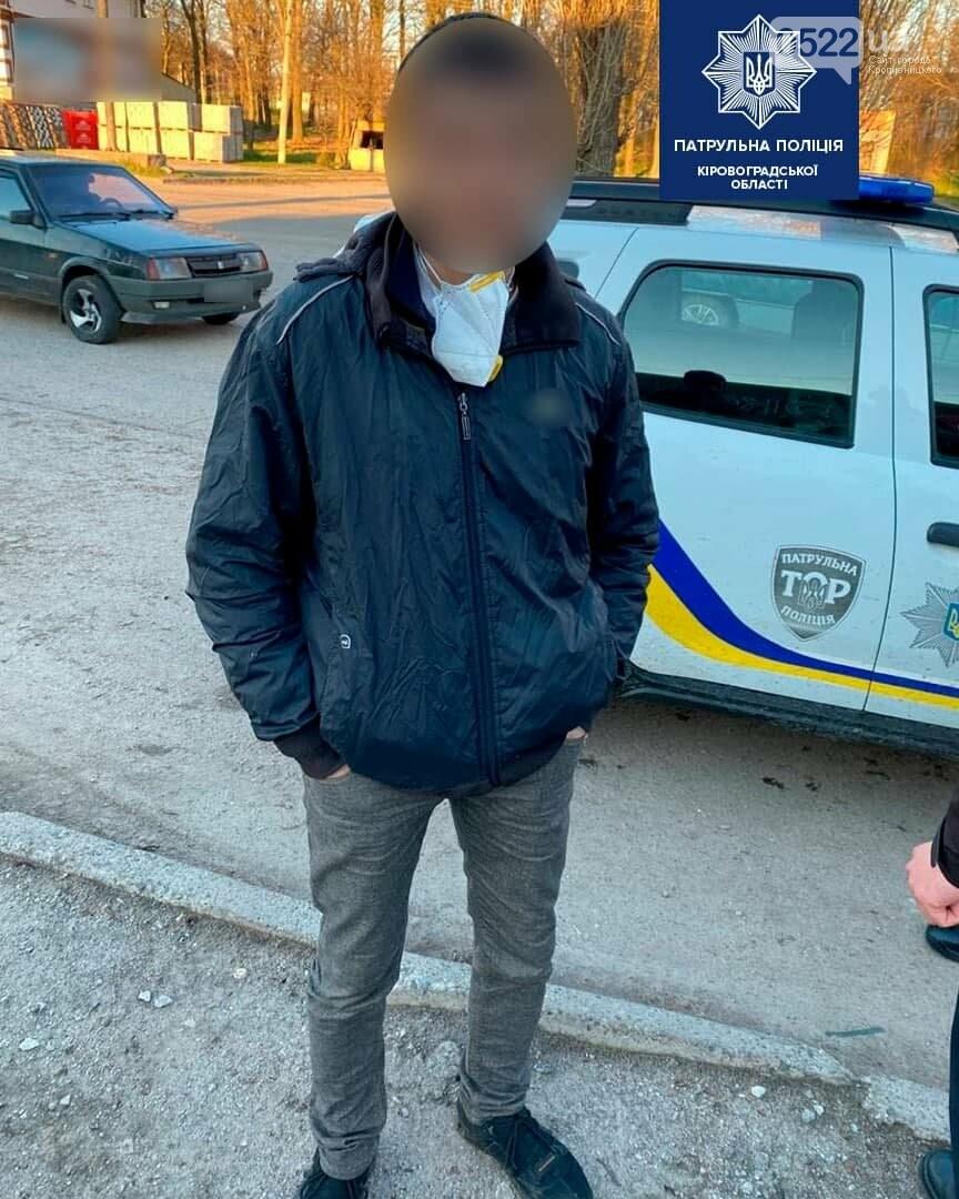 34-річний хлопець викрав 6 тис. грн. у магазині , фото-1