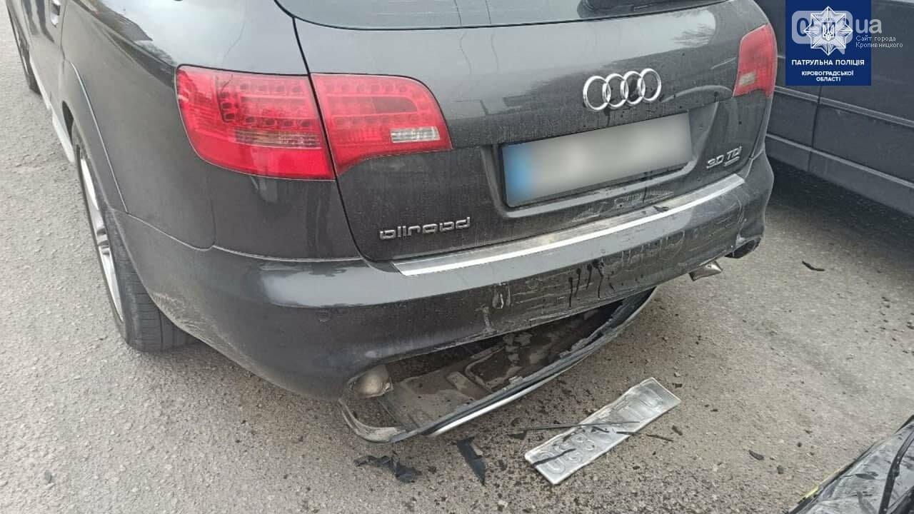 Audi  проти Audi: ДТП німецьких близьнюків, фото-1