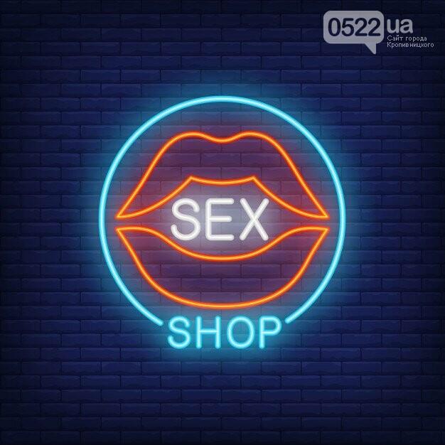Вироби для насолоди в секс-шопі Amy.com.ua, фото-1