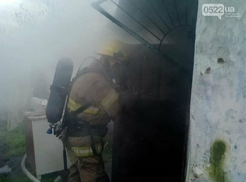 На Кіровоградщині у приватному секторі згоріла кухня, фото-1