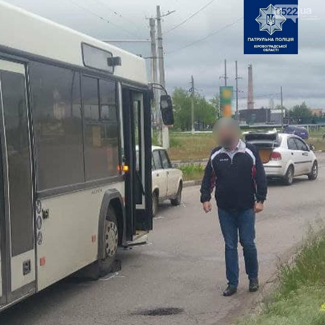 У Кропивницькому ДТП за участю автобуса, фото-1