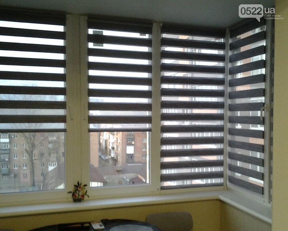 Сучасний захист дому від сонця та небажаних очей!, фото-2