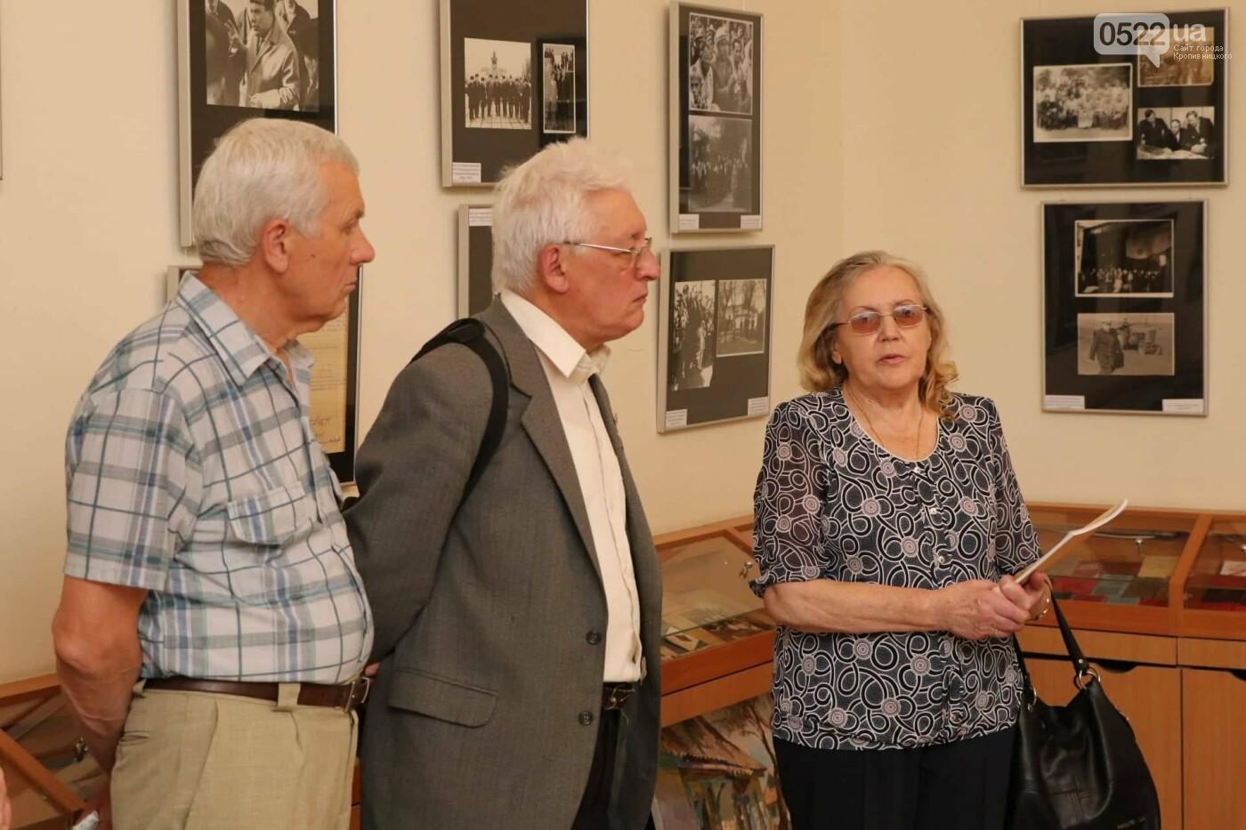 «Особову справу №1» про Олександра Гіталова презентували в Кропивницькому, фото-2