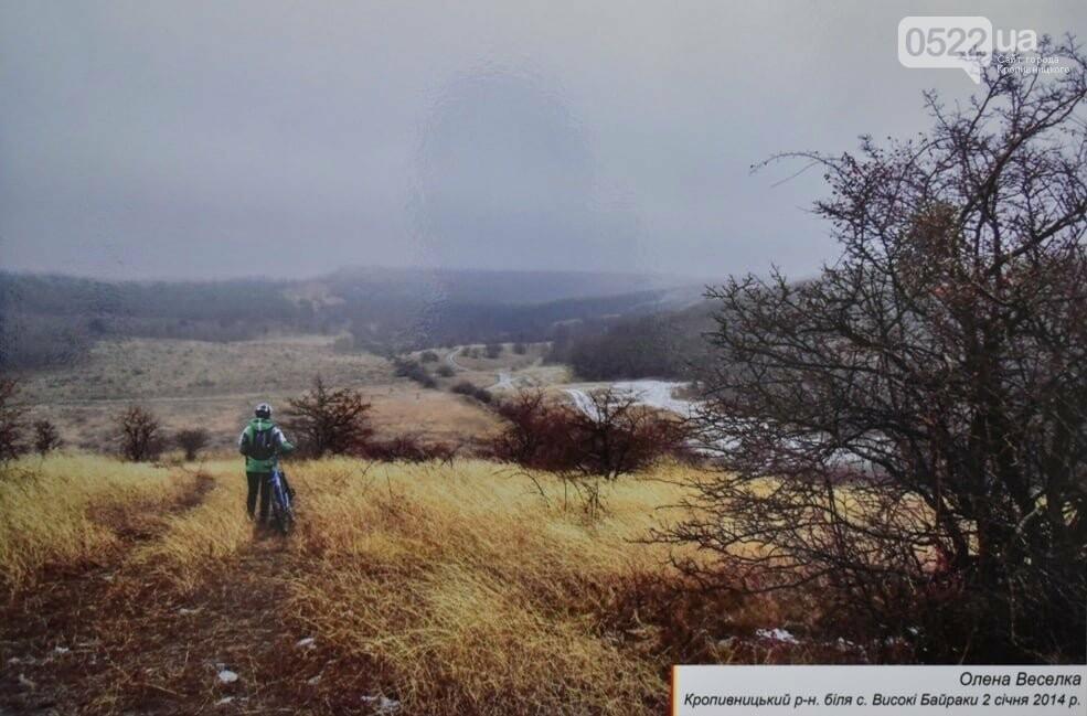 «Веломандрівки Кіровоградщиною»: найяскравіші світлини від відомих велолюбителів презентували у Кропивницькому, фото-1