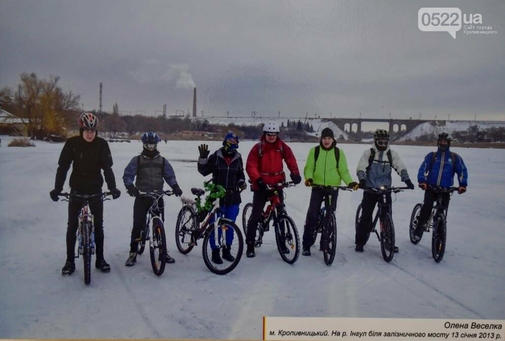 «Веломандрівки Кіровоградщиною»: найяскравіші світлини від відомих велолюбителів презентували у Кропивницькому, фото-6