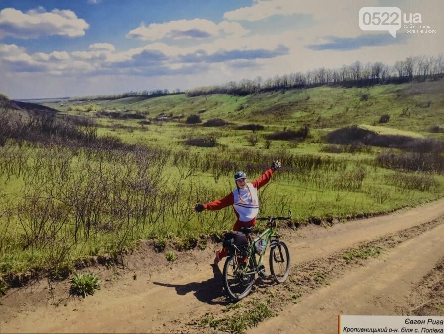 «Веломандрівки Кіровоградщиною»: найяскравіші світлини від відомих велолюбителів презентували у Кропивницькому, фото-5
