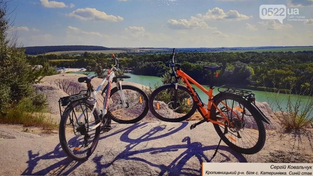 «Веломандрівки Кіровоградщиною»: найяскравіші світлини від відомих велолюбителів презентували у Кропивницькому, фото-7