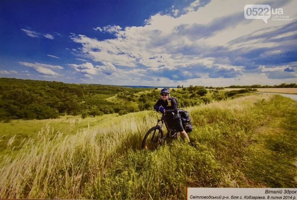 «Веломандрівки Кіровоградщиною»: найяскравіші світлини від відомих велолюбителів презентували у Кропивницькому, фото-3