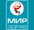 Мирздрав, стоматология в Кировограде