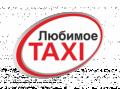 Любимое такси в Кропивницком