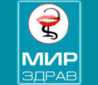 Мирздрав, стоматология в Кропивницком